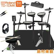【3000円キャッシュバックキャンペーン中♪ 12/31まで】Roland TD-1DMK 自宅練習8点セット 電子ドラムセット TD-1シリーズ 【ローランド】