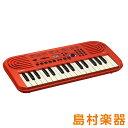 キーボード 電子ピアノ CASIO UK-01 ミニキーボード 【カシオ UK01】【数量限定品】 楽器