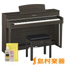 YAMAHA CLP-645DW ダークウォルナット調 電子ピアノ クラビノーバ 88鍵盤