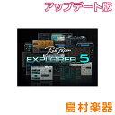 Rob Papen eXplorer5 アップグレード版  バンドル