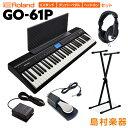 キーボード 電子ピアノ Roland GO-61P 61鍵盤 Xスタンド ダンパーペダル ヘッドホンセット 【ローランド GO61P】 楽器