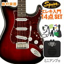 Squier by Fender Standard Stra...