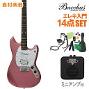 Bacchus BMS-SH/R/MH BGM エレキギター 初心者14点セット  ユニバースシリーズ