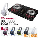 Pioneer DJ DDJ-SB3 デジタル DJ初心者セットLite [本体+Serato DJ Lite+ audio-technicaヘッドホン] 【パイオニア】