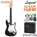LEGEND LST-MINI BK エレキギター 初心者14点セット