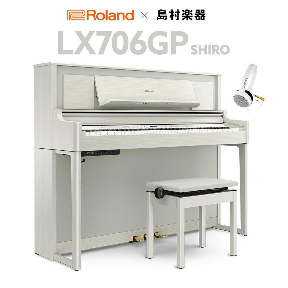 12/25迄ヘッドホン(ATH-EP300S)プレゼントRolandLX706GPSR(SHIRO)