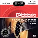 EXP Coated 80/20 Bronze【特徴】抜群の耐久性を誇るナチュラルサウンドのコーティング弦。従来のコーティングよりもさらに50%も薄いコーティングを施したワウンド弦を角芯線にワウンドしており、80/20ブロンズ弦特有の深みのある、抜けの良いブライトでダイナミックなサウンドを保ちながらも、驚異的な弦寿命を実現しました。■EXP Coated 80/20 Bronze■Medium 1st:PL0132nd:PL0173rd:EXPBW0264th:EXPBW0355th:EXPBW0456th:EXPBW056JANコード:0019954938772【daddario_1609_kw】