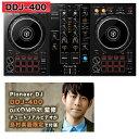 【限定特典付き】Pioneer DJ DDJ-400 DJコントローラー [ rekordbox DJ]付属 【パイオニア DDJ400】
