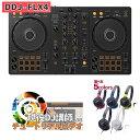 【限定特典付き】Pioneer DJ DDJ-400 デジタルDJ初心者セットLite [本体+rekordbox DJ+audio-technica ヘッドホン] 【パイオニア DDJ40..