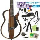 YAMAHA SLG200S NT サイレントギター初心者1...