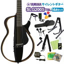 YAMAHA SLG200S TBL サイレントギター初心者...