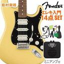 Fender Player Stratocaster HSH Pau Ferro Fingerboard Buttercream 初心者14点セット 【ミニアンプ付き】 ストラトキャスター 【フェンダー】【オンラインストア限定】