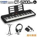 キーボード 電子ピアノ CASIO CT-S200 BK ブラック スタンド ヘッドホンセット 61鍵盤 Casiotone カシオトーン 【カシオ CTS200 CTS-200】 楽器