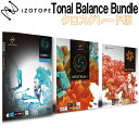 iZotope Tonal Balance Bundle クロスグレード版 from any paid iZotope,Exponential Audio product 【アイゾトープ】[メール納品 代引..