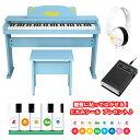 見た目はキュート、音色は本格的アコースティックサウンド。オールインワン61 鍵盤キッズピアノ【特徴】容姿はキッズピアノですが、本物のピアノサウンドをサンプリングした音源を採用、さらに音の強弱を表現できるタッチ・センシティビティキーに加え、サスティンペダルも付属しており、大人顔負けの本格的な演奏も可能です。8種類のボイスを集録、グランドピアノやエレクトリックピアノ等に加えて、子供が楽しめるDOG(いぬ)やSHEEP(ひつじ)などのアニマルボイスも選択可能です。★オールインワンだから安心スタンド、イス、夜間に練習できるヘッドフォン、ピアノを始めるために必要なアイテムは全て揃っています。組み立てもドライバー1 本* あればOK。また、付属のUSBケーブルとPC やタブレットに接続し、MIDI データの送受信が可能です。* 組み立て時にプラスドライバーをご用意ください。【詳細情報】■キーボード:61鍵盤タッチ・センシティビティキー■ボイス:8■ポリフォニー:32■ヴェロシティ:3段階■ペダル:サスティンペダル■デモソング:1■コントロール:USB HOST , AUX IN , PEDAL ,HEADPHONE , DC Power■スピーカー:3W/4ohm x2■サイズ(W×D×H):本体 : 930 x 315 x 610(mm)イス : 380 x 230 x 365(mm)■重量:本体 : 12.5kg イス : 2.3kg■付属品:説明書 , 組み立て説明書 , 組み立て用パーツ一式 , サスティンペダル , ヘッドフォン , USBケーブル , 専用アダプター■梱包サイズ:1015 × 405 × 275 mm■梱包重量:16kgJANコード:4534853041133【fun_pk_kw】