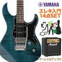 YAMAHA PACIFICA612VIIFM IDB エレキギター初心者14点セット  インディゴブルー