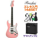 Bacchus G-STUDIO PLD SP エレキギター初心者14点セット  ストラトタイプ