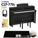 YAMAHA CLP-775B 電子ピアノ クラビノーバ 88鍵盤 ブラックカーペット(小)セット