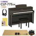 YAMAHA CLP-775DW 電子ピアノ クラビノーバ 88鍵盤 ベージュカーペット(小)セット 【ヤマハ CLP775DW Clavinova】【配送設置無料・代引..