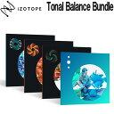 [数量限定特価] iZotope Tonal Balance Bundle [ Ozone Advanced/ Tonal Balance Control/ Neutron Advanced/ Nectar3 Plus] 【アイゾトープ】