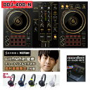 【DJ KOMORI による解説動画付き!】 Pioneer DJ DDJ-400-N 教本ヘッドホンセット DJコントローラー [ rekordbox DJ]…