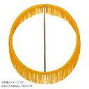 全音 HB-22Y 黄 フープバトン 【ゼンオン】