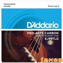 D'Addario EJ99TLG ウクレレ用弦 【ダダリオ】