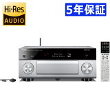 YAMAHA RX-A3050 【メーカー5年保証モデル】