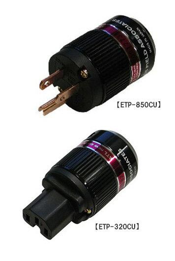 JODELICA ETP-850CU + ETP-320CU