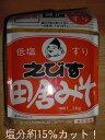 (株)曽我増平商店 愛媛県産はだか麦使用 えびす田舎みそ 低塩 すり1kg【10P11Ap