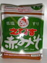 (株)曽我増平商店 愛媛県産はだか麦使用 えびす赤みそ 低塩 すり1kg【10P11Apr15】【RCP】