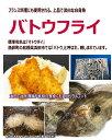 島根県多伎町産 多伎いちじく姿煮 160g×6個