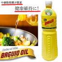 バグイオ ココナッツオイル 912g フィリピン産