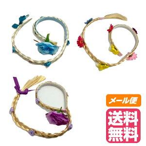【メール便送料無料】ヘアバンド 三つ編みヘアバンド
