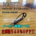 富士工業 スーパーオーシャントップSiCガイド MNST 5-1.0 〜 MNST 5-2.4 在庫限り、メーカー希望小売価格(¥750)から40%OFF!!
