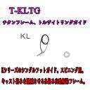 富士工業 Fuji チタントルザイトガイド T-KLTG 20