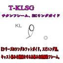 ╔┘╗╬╣й╢╚ е┴е┐еєSiCемеде╔ T-KLSG 30