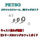 ╔┘╗╬╣й╢╚ е╣е╞еєеье╣SiCемеде╔ PKTSG 5.5 PKTSG 6 PKTSG 7 PKTSG 8 есб╝еы╩╪┬╨▒■▓─╟╜бк (┴┤╣ё░ь╬з┴ў╬┴200▒▀)