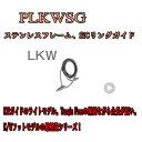 ╔┘╗╬╣й╢╚ Fuji е╣е╞еєеье╣SiCемеде╔ PLKWSG 6 есб╝еы╩╪┬╨▒■▓─╟╜бк (┴┤╣ё░ь╬з┴ў╬┴200▒▀)