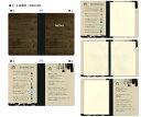 【SHO-UV木製メニュー用 表2・表3名入れ料金】メニューブック 片面 (A4サイズ以内・片面料金)名入れ