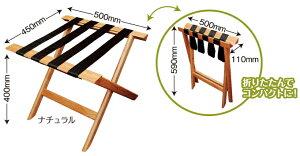 木製バゲージラック_size