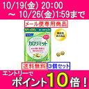 【エントリーでP10倍!10/...