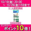 【エントリーでP10倍!10/19(金)20:00〜】【メー...