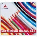 【三菱鉛筆】 色鉛筆880 K88024CP 24色セット★お得な10個パック