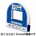 【ジョインテックス】 両面テープ 20mm×20m 10個 B050J-10★ポイント10倍★