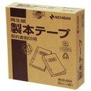 【ニチバン】 製本テープ BK35-3034 35mm×30m契約書割印お得な10個パックセット