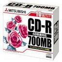 【三菱化学メディア】 CD−R (700MB) SR80PP10 10枚