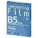 【アスカ】 ラミネートフィルム BH906 B5 100枚★ポイント10倍★
