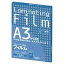 【アスカ】 ラミネートフィルム BH909 A3 100枚★ポイント10倍★ ランキングお取り寄せ