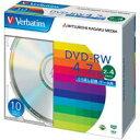 【三菱化学メディア】 DVD-RW (4.7GB) DHW47Y10V1 10枚